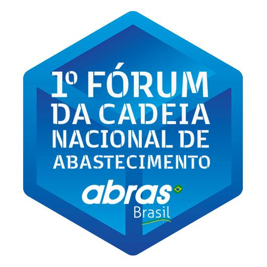 Logo 1º forum nacional da cadeia de abastecimento 2021